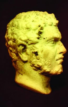 Принципия - Мраморна глава на император Каракала - ІІІ в - Исторически музей град Свищов
